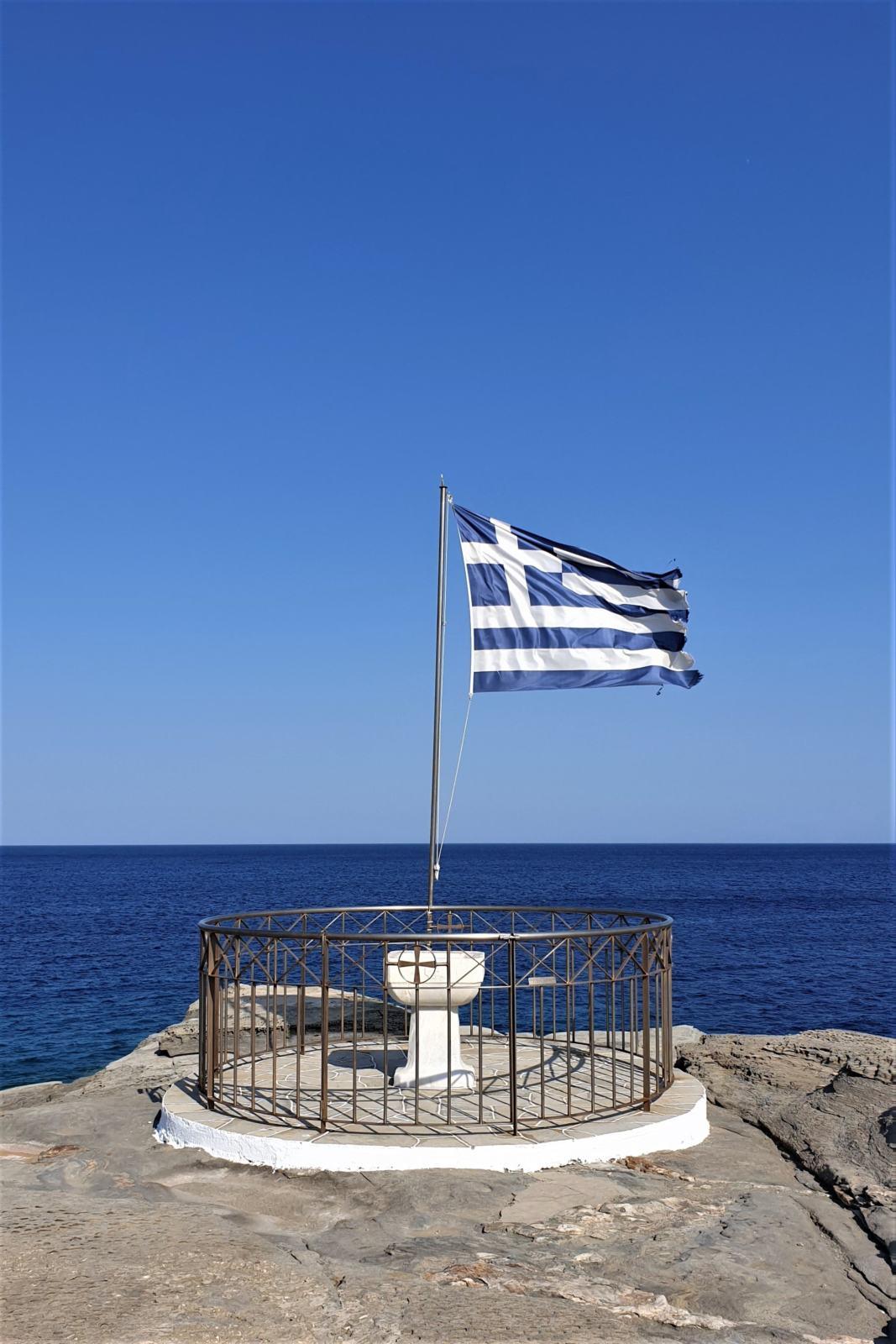 Isola di Sifnos - Il Monastero di Chrysopigi