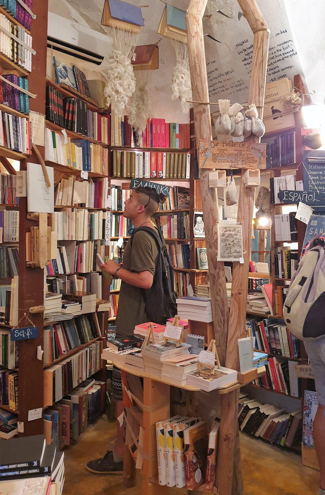 Interno Libreria Atlantis Books